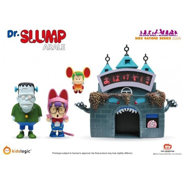 Dr. Slump Arale Kids Nations AR03 (Set of 4)
