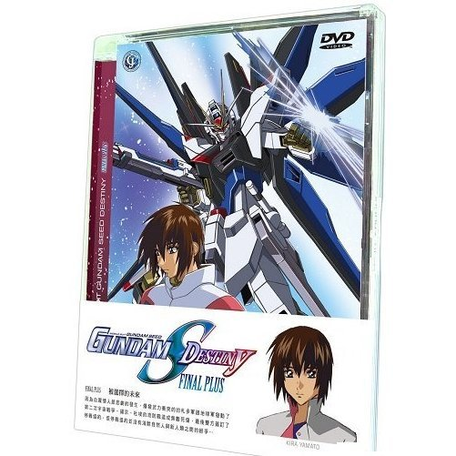 Mobile Suit Gundam Seed Destiny - Final Plus