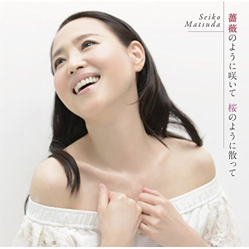 Bara No Yoni Saite Sakura No Yoni Chitte [CD+DVD Limited Edition Type A]