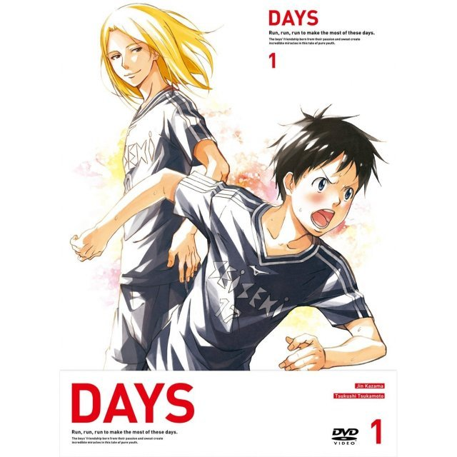 Days Vol.1 [Limited Edition]