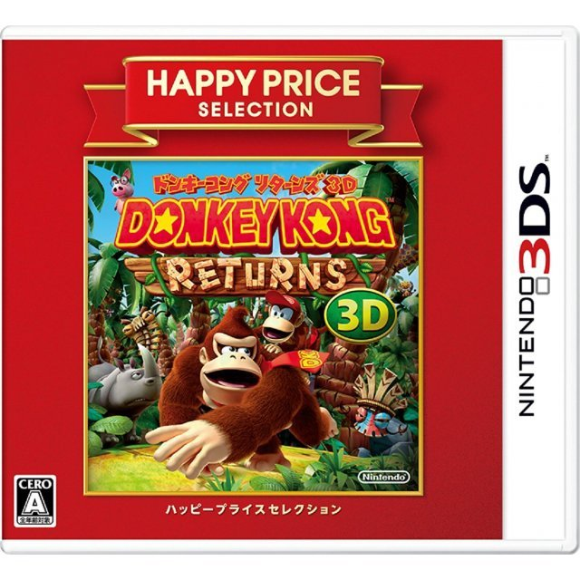 Donkey Kong Returns 3D (Happy Price Selection)