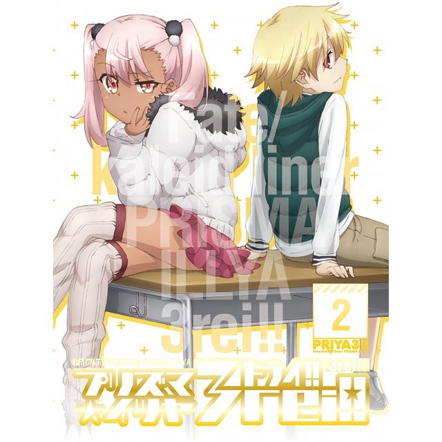 Fate/Kaleid Liner Prisma Illya 3rei!! Vol.2 [Limited Edition]
