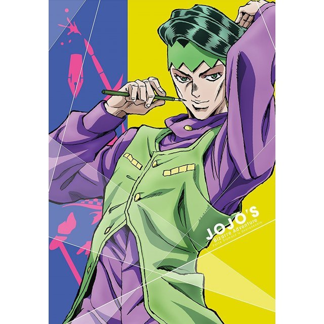 Jojo's Bizarre Adventure - Diamond Is Unbreakable Vol.5 [Limited Edition]