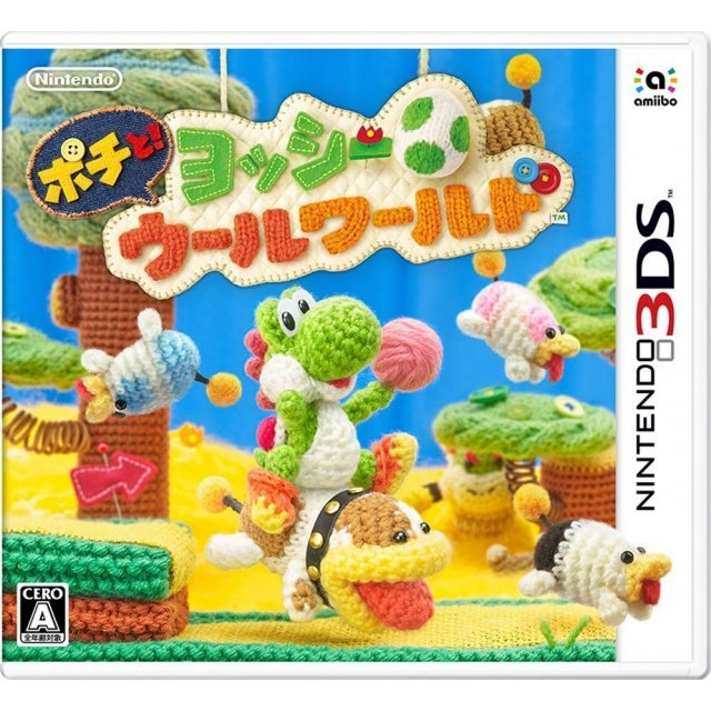 Poochy and Yoshi's Woolly World