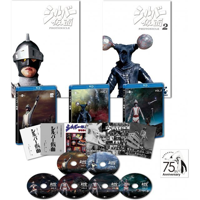 Silver Kamen Complete Set (6 Blu-ray + Silver Kamen Photonicle 1 And 2) Senkosha 75th Anniversary