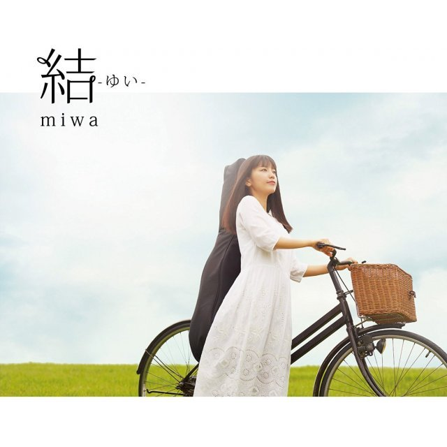Yui [CD+DVD Limited Edition Type A]