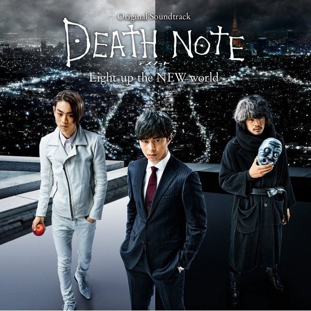 Death Note Light Up The New World Original Soundtrack