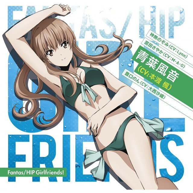 Fantas / Hip Girlfriends! - Kazane Aoba Ver. (Keijo!!!!!!!! Outro Theme)