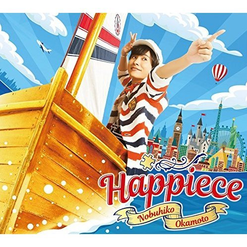 Happiece [CD+DVD Limited Edition]
