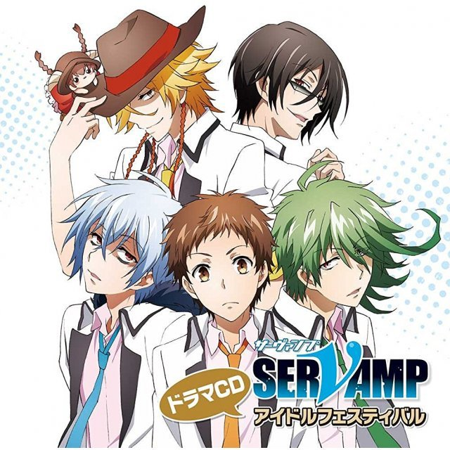 Servamp Drama Cd Idol Festival