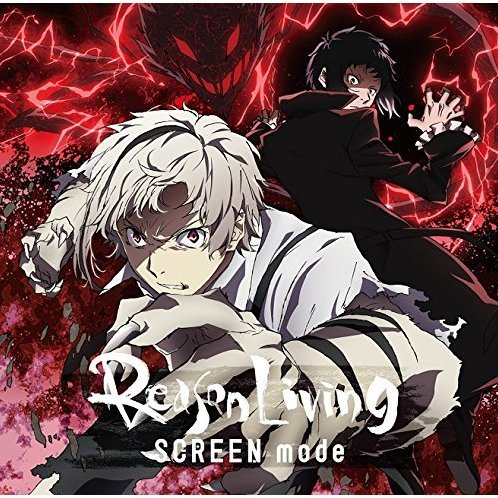 Reason Living (Bungo Stray Dogs S2 Intro Theme) [Anime Edition]
