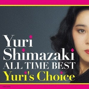 Shimazaki Yuri All Time Best - Yuri's Choice
