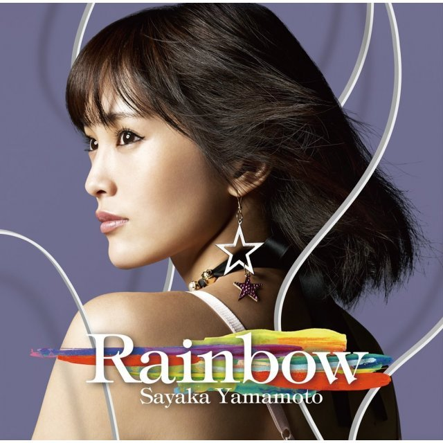 Rainbow [CD+DVD Limited Edition]
