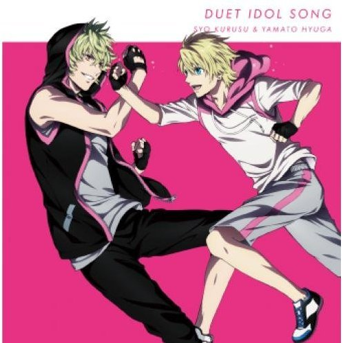 Uta No Prince-sama Maji Love Legend Star Duet Idol Song Sho Kurusu And Yamato Hyuga