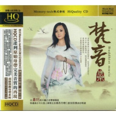 Buddhist Music (HQCD)