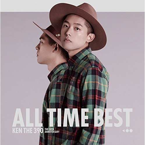 Ken The 390 All Time Best - The 10th Anniversary [2CD]