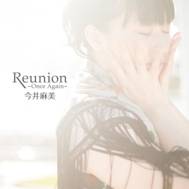 Reunion - Once Again (Plastic Memories Outro Theme)