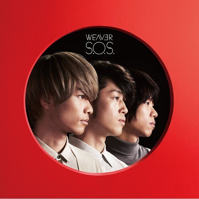 S.O.S. / Wake Me Up [CD+DVD Limited Edition]