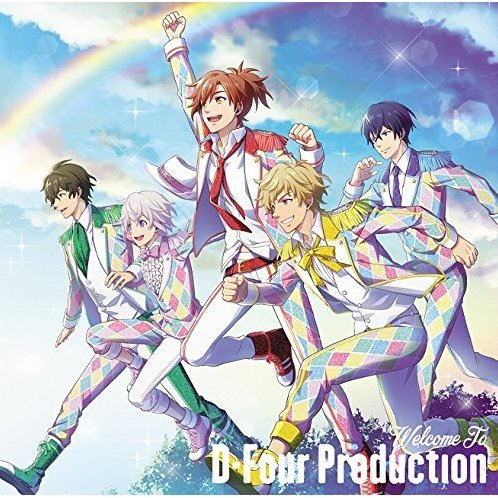 Welcome To D-Four Production - 2.5 Jigen Idol Oen Project Dorifes! Mini Album