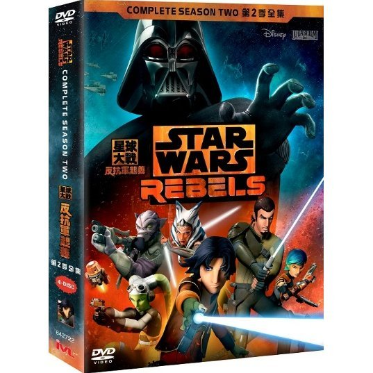 Star Wars Rebels: Complete Season Two [4DVD]