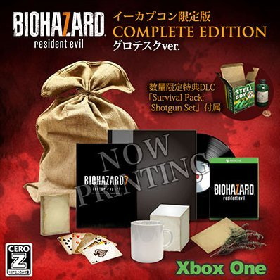 Biohazard 7 Resident Evil Grotesque Version [Complete Edition e-capcom Limited Edition]