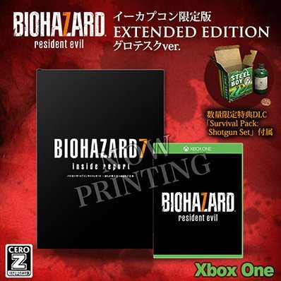 Biohazard 7 Resident Evil Grotesque Version [Extended Edition e-capcom Limited Edition]
