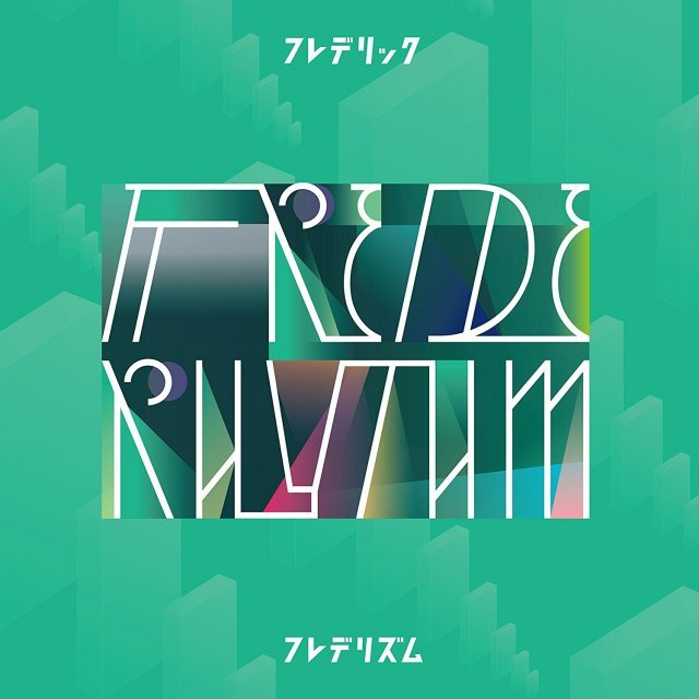 Frederhythm [CD+DVD Limited Edition]