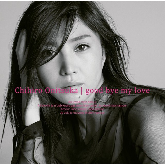 Good Bye My Love [CD+DVD Limited Edition]
