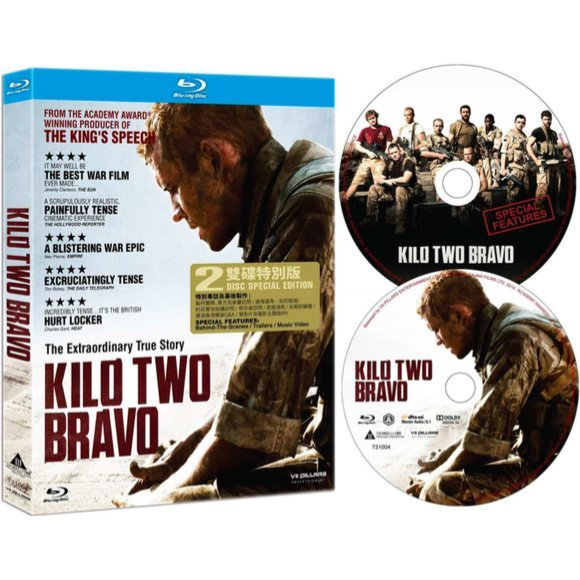 Kilo Two Bravo (2-Disc Special Edition)