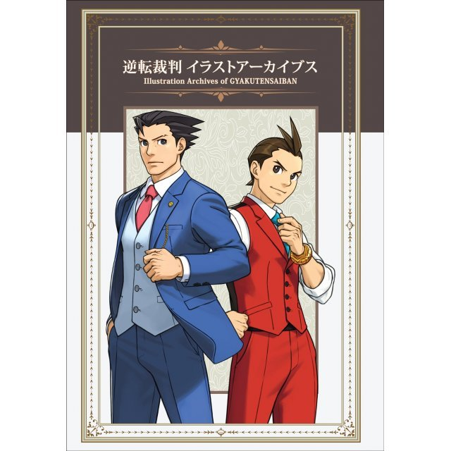 Ace Attorney illustrations Archives