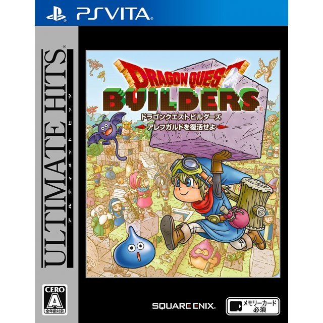 Dragon Quest Builders Alefgard o Fukkatsu Seyo (Ultimate Hits)