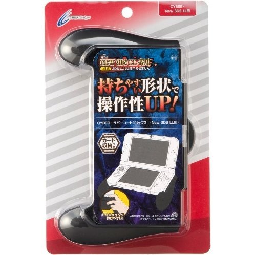 Rubber Coat Grip 2 for New 3DS LL (Black)