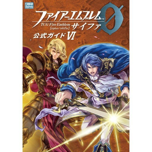 TCG Fire Emblem 0 (Cipher) Official Guide VI