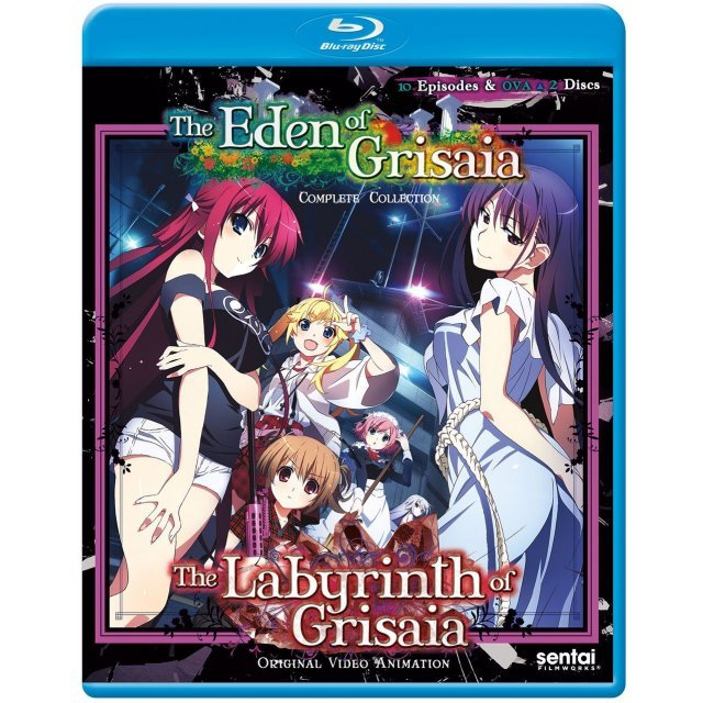 The Labyrinth Of Grisaia / The Eden Of Grisaia