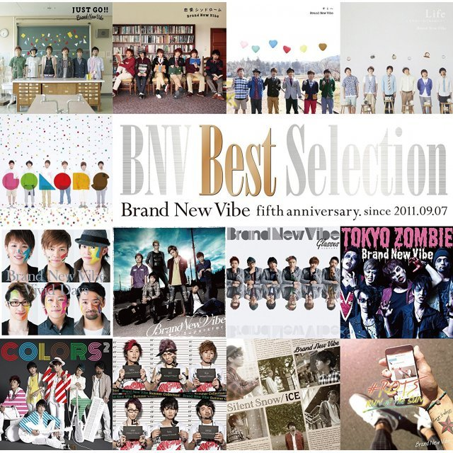 Brand New Vibe Best Selection