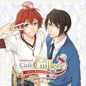 Cafe Cuillere Drama Cd Series Premier Souvenirs I - Keitta And Ryosuke
