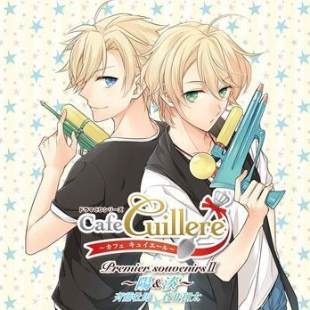 Cafe Cuillere Drama Cd Series Premier Souvenirs II - Asahi And Minato