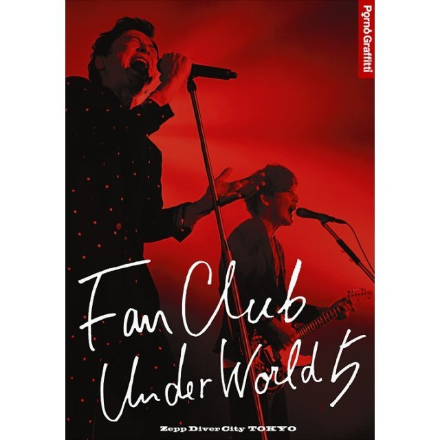 Fanclub Underworld 5 Live in Zepp Diver City 2016