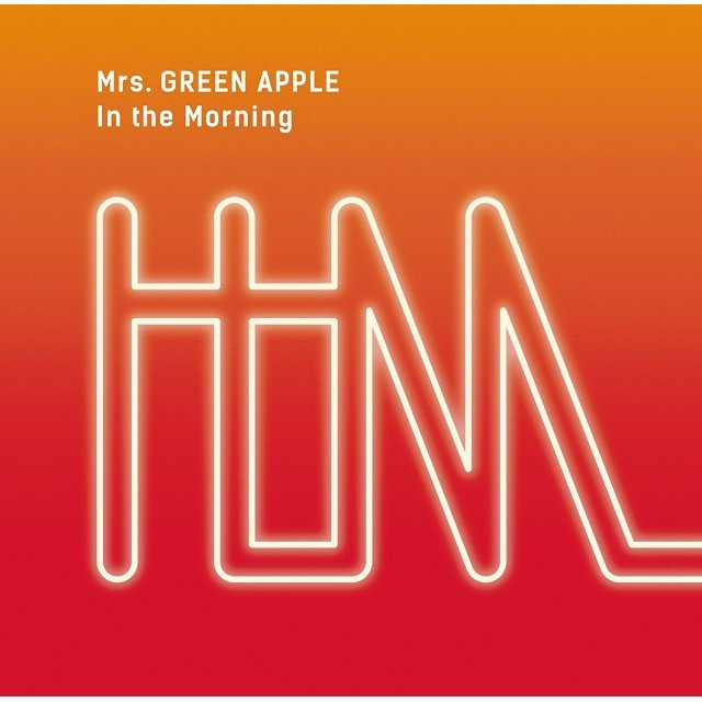 In The Morning [CD+DVD Limited Edition]