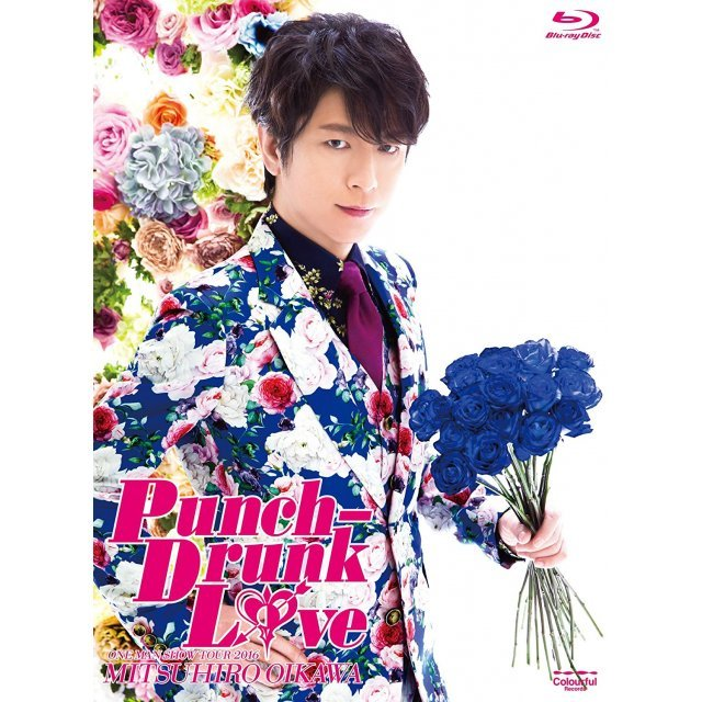 Mitsuhiro Oikawa One Man Show Tour 2016 - Ppunch-Drunk Love [Limited Edition]