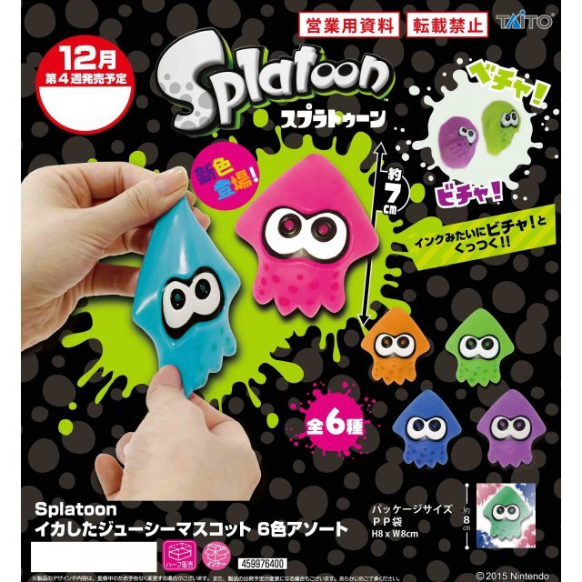 Splatoon Squid Juicy Mascot 6 Color Assorted (Random Single)