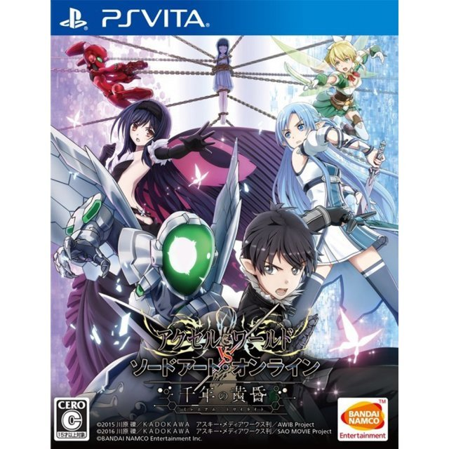 Accel World Vs. Sword Art Online: Millennium Twilight