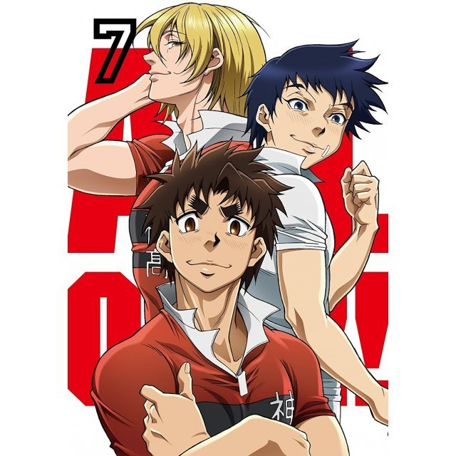 All Out!! Vol.7 [Limited Edition]