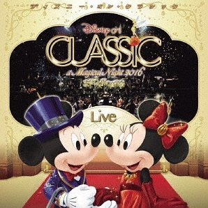 Disney On Classic A Magical Night 2016 The Live