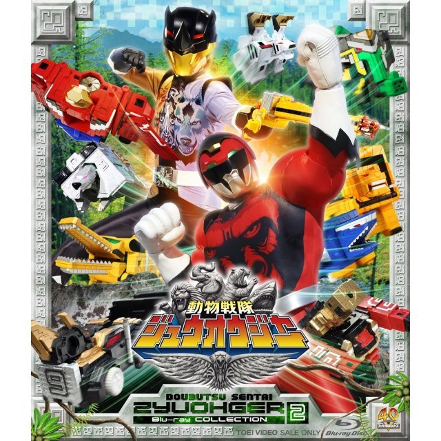 Doubutsu Sentai Zyuohger Blu-ray Collection 2