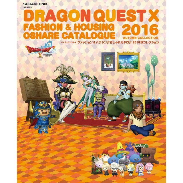 Dragon Quest X Fashion And Housing Oshare catalogue 2016