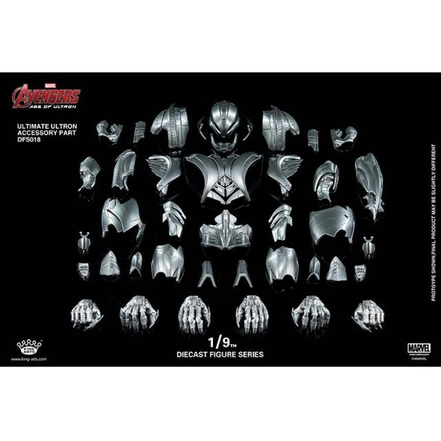 King Arts Avengers Age of Ultron 1/9 Diecast Figure Series: Ultimate Ultron Accessory Part