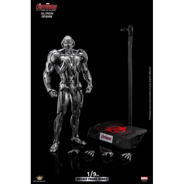 King Arts Avengers Age of Ultron 1/9 Diecast Figure Series: Ultron