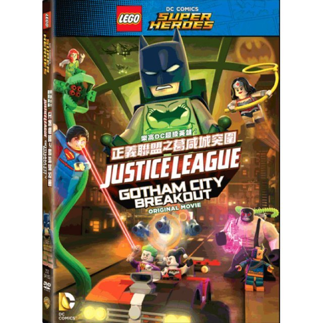 Lego DC Comics Super Heros: Justice League Gotham City Breakout