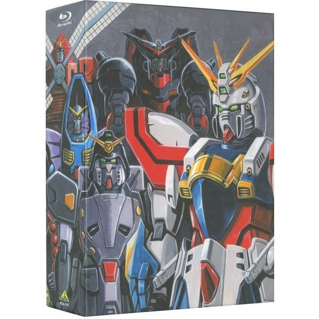 Mobile Fighter G Gundam Sekiha Tenkyo Blu-ray Box 2 [Limited Pressing]
